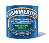 Hammerite (Хаммерайт) краска для металла